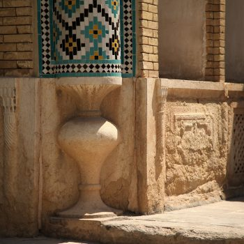 Shiraz Iran © Ali Alavi